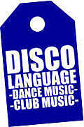 Disco Language