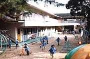 八幡カトリック幼稚園