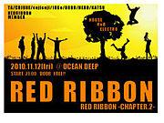 RED RIBBON (レッド リボン)