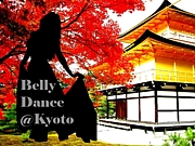 Belly Dance@Kyoto