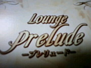Lounge prelude
