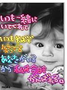 Angel☆Smile〜子どもの笑顔〜
