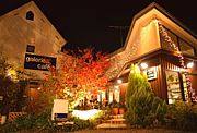 galerie+wine cafe TURM