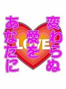 ビトレイズ〜夢追人の集い〜