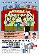 芸能会オーディション・スカウト