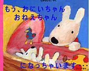 2007年〜9年☆年子を出産ママ!