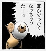 マジシャンズクラブ☆
