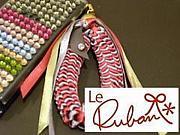 Le Ruban ル・リュバン