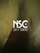 東京NSC17期生6組