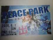 PEACE PARK〜豊橋盛り上げ会〜