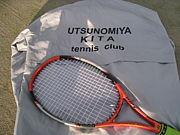 宇都宮北高 硬式テニス部
