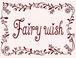 Fairy wishが好き(´^∀^`)