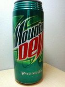 Do!山田