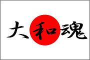 和ごころを伝えよう〜Japanese〜