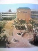 【2003年度卒業】小野学園 高校