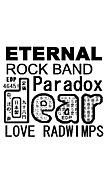 Eternal Dear Paradox