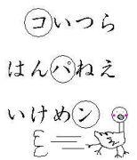 ★COPAIN★