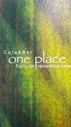 cafe&bar oneplace