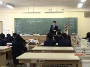 高校教師とは!!