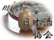 ◆◇mixi日本酒協会◇◆