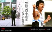 醍醐 直幸-high jumper-