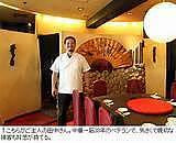 新大阪 中国料理 ファンファン