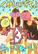 Team*乙女