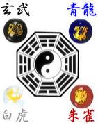 中国神話が好き