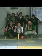 気高2009年卒業生のコミュ