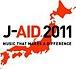 J-AID2011