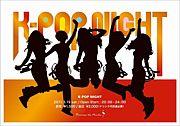 FLAMINGO K-POP
