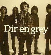 [dir] Dir en grey