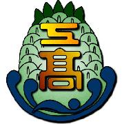 佐賀県立唐津工業高等学校
