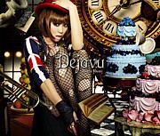 """倖田來未  9th album """"Dejavu"""""""