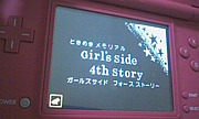 """Giri`s Side 4th"""