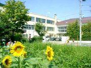 札幌市立藻岩南小学校