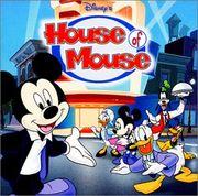 ハウス・オブ・マウス