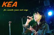 Kamiooka music club Yokohama