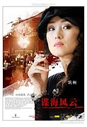 Gong Li 巩俐 (gay only)