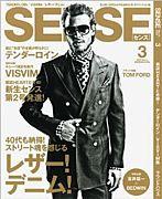 SENSE / センス