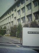 大阪府立長吉高校単位制