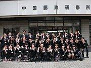 2009年度・新入社員研修3組