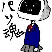 富士見パソコン部