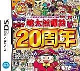 桃鉄20周年☆Wi-Fiの会