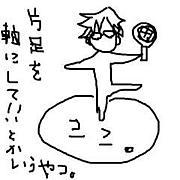 手塚ZONE