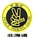ピースライダースクラブ 北海道