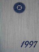 都立武蔵高校97卒業(S53年生)