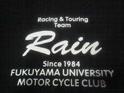 福山大学 二輪部 「Rain」