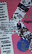 YUFU!K-POP NIGHT@北九州