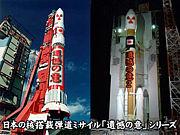 日本の弾道ミサイル「遺憾の意」